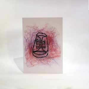 Greeting Card - Baby Girl Bootie - Sewn Illustrations -Sewn Art